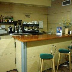 Hotel Husa Urogallo гостиничный бар