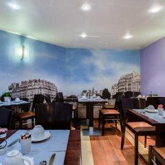 Отель Best Western Nouvel Orleans Montparnasse Париж питание