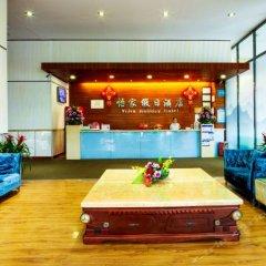 Yijia Holiday Hotel детские мероприятия