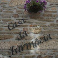 Отель Casa da Farmácia интерьер отеля фото 2