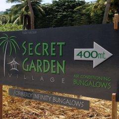 Отель Secret Garden Village