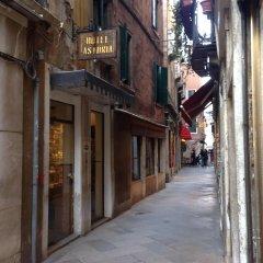 Отель Astoria Италия, Венеция - 1 отзыв об отеле, цены и фото номеров - забронировать отель Astoria онлайн фото 2