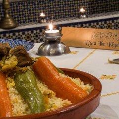 Отель Riad Ibn Khaldoun Марокко, Фес - отзывы, цены и фото номеров - забронировать отель Riad Ibn Khaldoun онлайн в номере