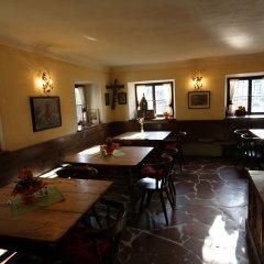Отель Haus Wartenberg Зальцбург гостиничный бар