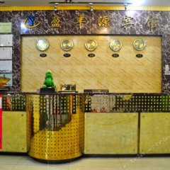 Yingfengyuan Hotel гостиничный бар