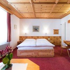 Отель Languard Швейцария, Санкт-Мориц - отзывы, цены и фото номеров - забронировать отель Languard онлайн комната для гостей фото 2