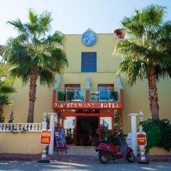 Wassermann Hotel парковка
