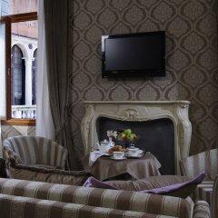 Отель Ca dei Conti Италия, Венеция - 1 отзыв об отеле, цены и фото номеров - забронировать отель Ca dei Conti онлайн интерьер отеля фото 3