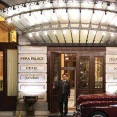 Pera Palace Hotel парковка
