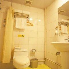 Beijing Hejia Hotel ванная фото 2