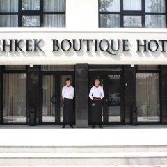 Отель Бишкек Бутик развлечения