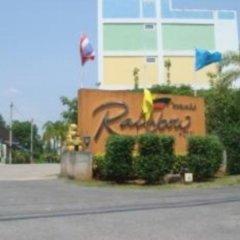 Rainbow Hotel вид на фасад фото 6