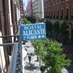 Отель Hostal Alicante балкон