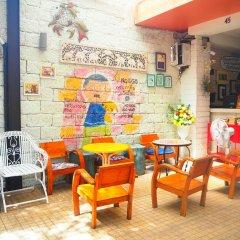 Отель Bbhouse Rambutri Бангкок гостиничный бар