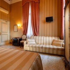 Отель Centauro Италия, Венеция - 3 отзыва об отеле, цены и фото номеров - забронировать отель Centauro онлайн фото 4
