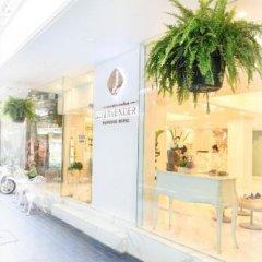 De Lavender Bangkok Hotel Бангкок спортивное сооружение