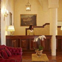 Belmond Grand Hotel Timeo развлечения