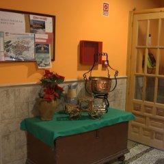 Hotel Quentar детские мероприятия