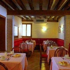 Отель Iris Италия, Венеция - 3 отзыва об отеле, цены и фото номеров - забронировать отель Iris онлайн питание
