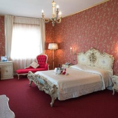 Отель Imperiale Италия, Терциньо - отзывы, цены и фото номеров - забронировать отель Imperiale онлайн комната для гостей фото 3