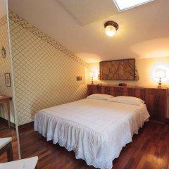 Hotel Villa Tetlameya Лорето комната для гостей фото 2