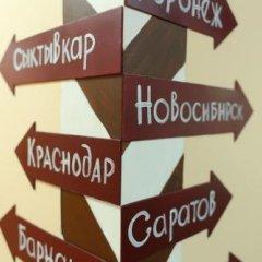 Хостел ARTIST на Курской фото 2