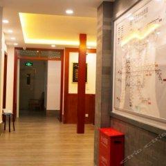 Отель Ping'an 116 Inn Китай, Пекин - отзывы, цены и фото номеров - забронировать отель Ping'an 116 Inn онлайн спа