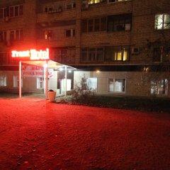 Hotel Friends Волгоград помещение для мероприятий