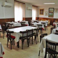 Отель Sidorme Madrid Fuencarral 52 Испания, Мадрид - 1 отзыв об отеле, цены и фото номеров - забронировать отель Sidorme Madrid Fuencarral 52 онлайн питание