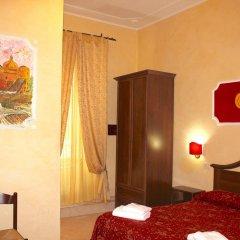 Отель Hostel Cosmos Италия, Рим - отзывы, цены и фото номеров - забронировать отель Hostel Cosmos онлайн