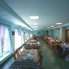Гостиница Пансионат Радуга питание фото 3