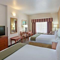 Отель Holiday Inn Express & Suites Ashland комната для гостей фото 4