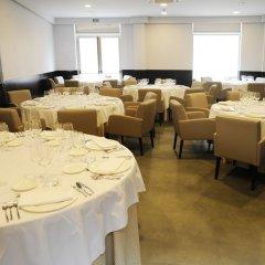 Отель Cumbria Испания, Сьюдад-Реаль - отзывы, цены и фото номеров - забронировать отель Cumbria онлайн помещение для мероприятий фото 2