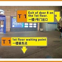 Joyfulstar Hotel Pudong Airport Chenyang банкомат