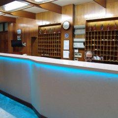 Cosmos Hotel гостиничный бар
