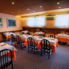 Отель Albergo Delle Alpi Беллуно помещение для мероприятий