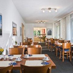Отель Days Inn Leipzig City Centre питание фото 2