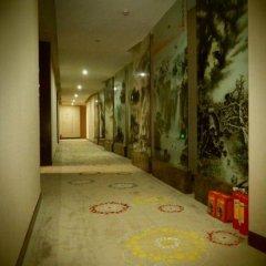 Boheng Classic Hotel интерьер отеля