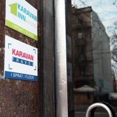 Отель Karavan Inn питание