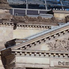 Отель Mercure Moa Берлин балкон