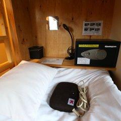 Nekokura Hostel Фукуока удобства в номере