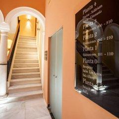 Отель Sercotel Asta Regia Jerez Испания, Херес-де-ла-Фронтера - 2 отзыва об отеле, цены и фото номеров - забронировать отель Sercotel Asta Regia Jerez онлайн интерьер отеля