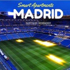 Отель El Viso Smart Испания, Мадрид - отзывы, цены и фото номеров - забронировать отель El Viso Smart онлайн детские мероприятия