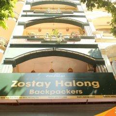 Zostay Halong Hostel Backpackers питание