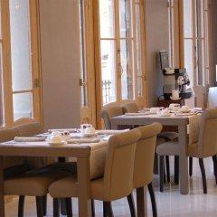 Отель Internacional Ramblas Atiram питание фото 2