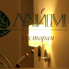Гостиница Спорт Отель в Ярославле - забронировать гостиницу Спорт Отель, цены и фото номеров Ярославль спа