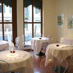 Отель Easy Hostel Venice Италия, Венеция - отзывы, цены и фото номеров - забронировать отель Easy Hostel Venice онлайн питание фото 3