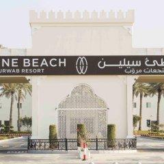 Отель Sealine Beach - a Murwab Resort Катар, Месайед - отзывы, цены и фото номеров - забронировать отель Sealine Beach - a Murwab Resort онлайн развлечения