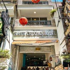 Hanh Chuong Hotel питание фото 2
