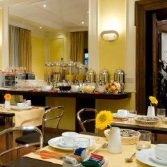 Отель Rome Garden Рим питание